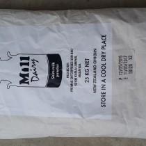 skim milk powder - หางนมผง